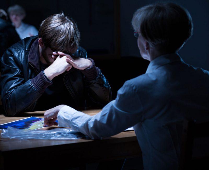 Criminal Defense - Interrogation